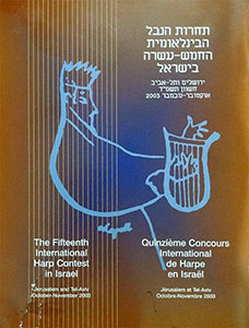 15th Contest 2003 program [PDF]