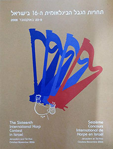 16th Contest 2006 program [PDF]