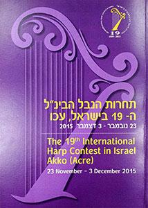 19th contest 2015 program [PDF]