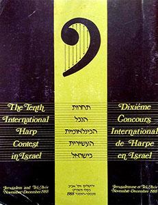 10th Contest 1988 program [PDF]