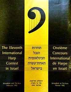 11th Contest 1992 program [PDF]