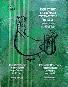 13th Contest 1998 program [PDF]