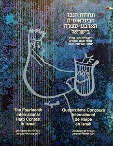 14th Contest 2001 program [PDF]
