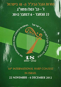 18th Contest 2012 program [PDF]