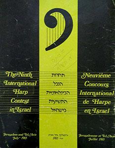 9th Contest 1985 program [PDF]